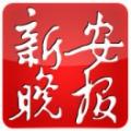 @庐江家长速看:血液病、恶性肿瘤…10种儿童重大疾病已纳入保障管理!